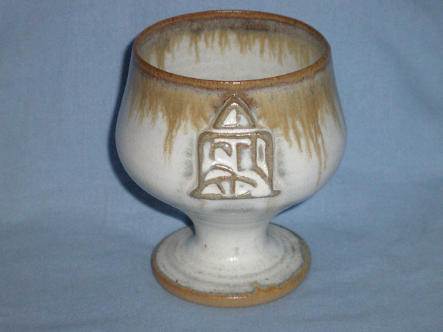 Jerry Harper Blacktoft Pottery Goblet