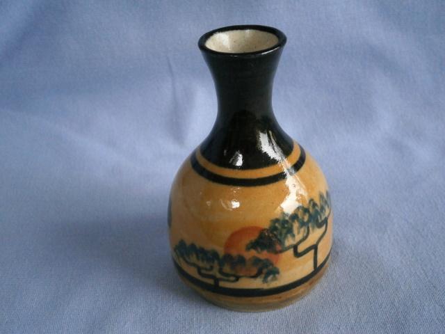 Malawi Nkhotakota Studio Pottery Bud Vase